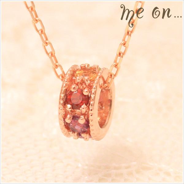 me on... 7つの宝石があなたを守るK10ピンクゴールド[10金]・マルチカラーアミュレットベビーリング風ネックレス お届けまで2~3週間程度 送料無料