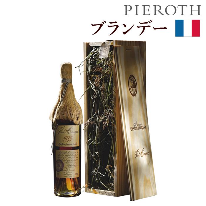 バロンG. ルグラン ヴィエイユ アルマニャック (1893)1本 フランス バ アルマニャック 琥珀色 ワイン