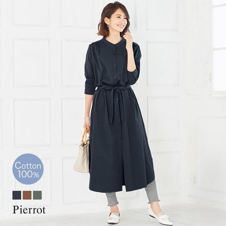 2019春ファッション【レディース】アウター・羽織にもなる!ロングシャツワンピース