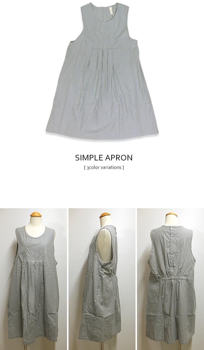 White apron ladies - Apron Ladies White Tunics Gather Cotton 05p01oct16