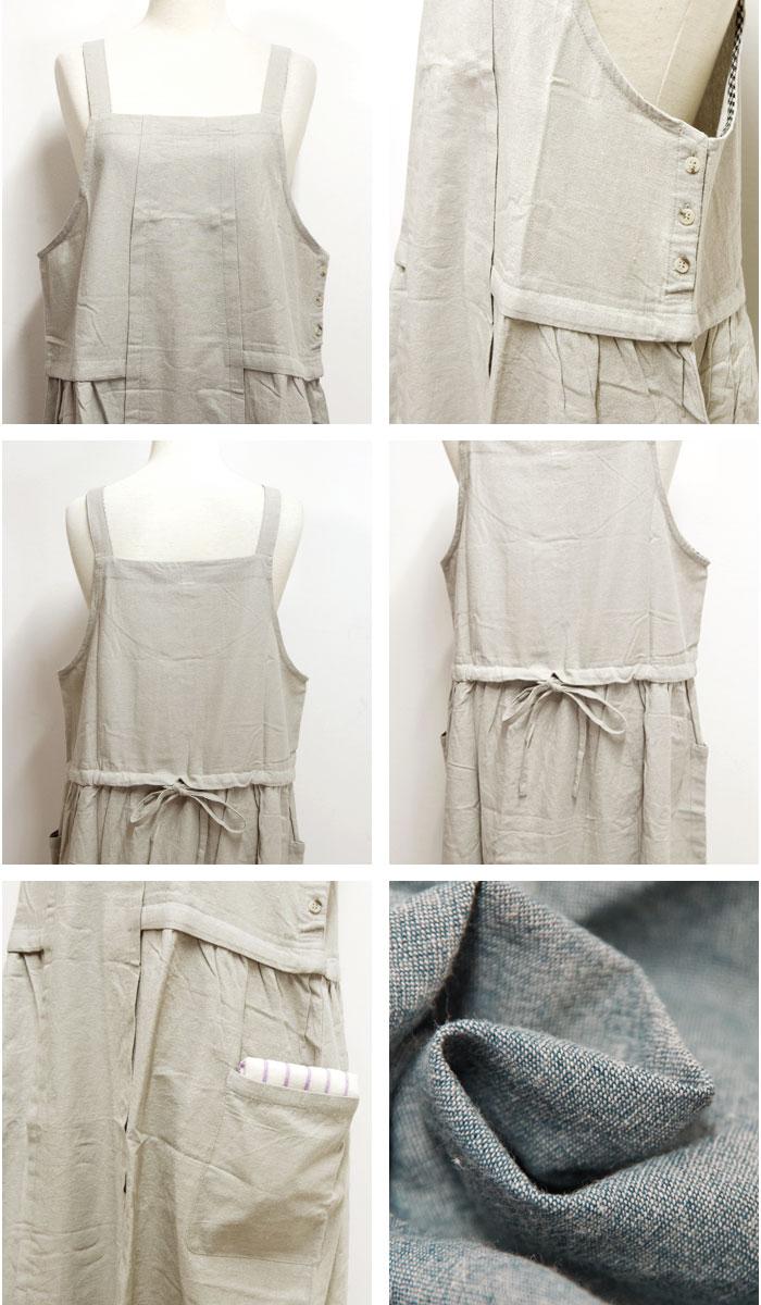 Plain white apron nz - Cute Aprons Ladies Natural Plain Simple Cotton 05p01oct16