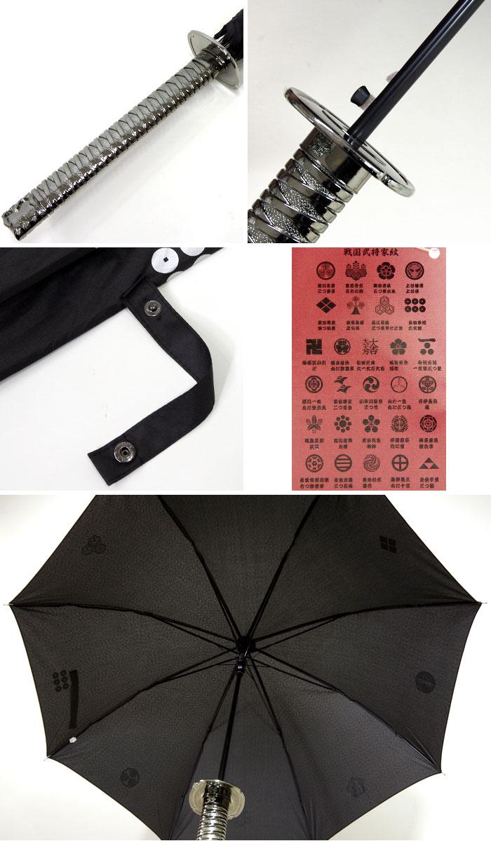傘  刀傘 メンズ 60cm グラスファイバー ジャンプ傘 / メール便不可