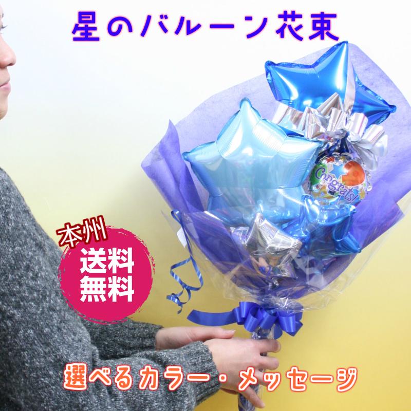 花束以外で、発表会にもらってうれしい品物は何ですか?