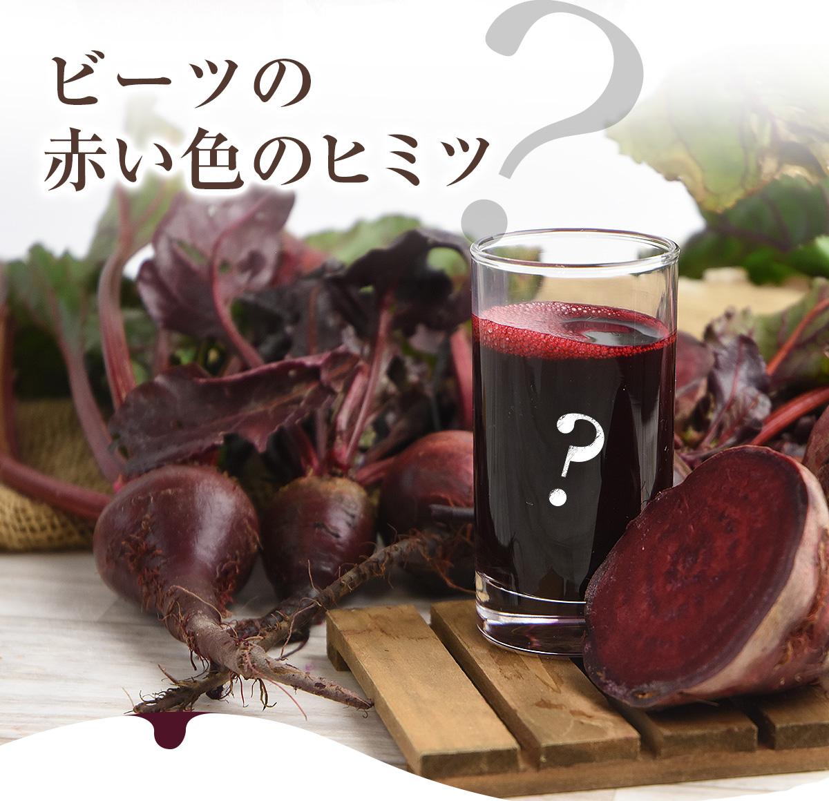 人参りんごジュースの効果・効能まとめ ...
