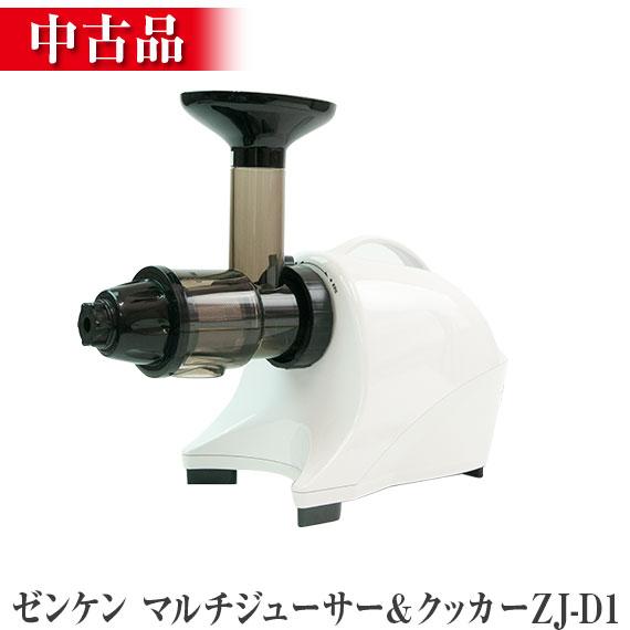 【限定価格】【中古】マルチクッカー ZJ-D1