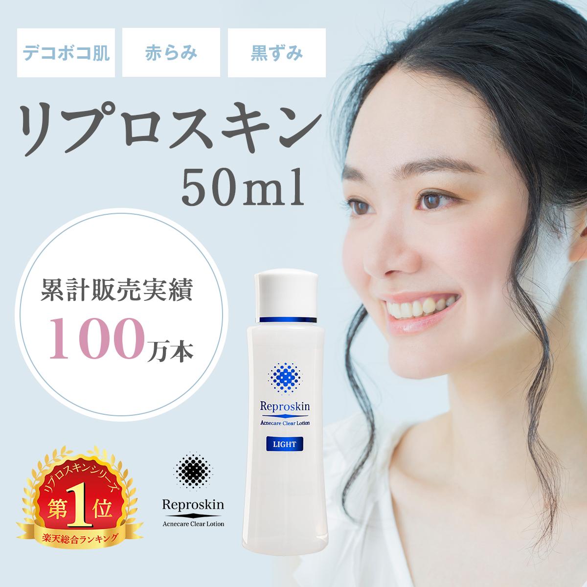 水 顎 ニキビ 化粧 顎ニキビ、大人ニキビ化粧水選びの5つのポイント