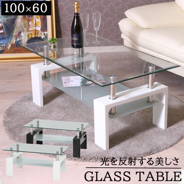 テーブル ローテーブル 収納 ガラステーブル ガラス 北欧 リビングテーブル センターテーブル シンプル カフェ風 モダン シンプル レトロ ミッドセンチュリー おしゃれ 新生活