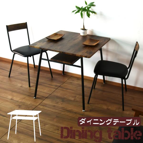 テーブル 机 ダイニングテーブル キッチンテーブル おしゃれ カフェ モダン コンパクト テーブル1台販売 新生活