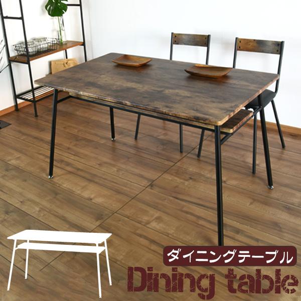 テーブル 机 ダイニングテーブル キッチンテーブル おしゃれ カフェ モダン ファミリー用 テーブル1台販売 新生活