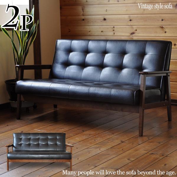 pikaiti-kagu: Take two sofa sofas, and take two sofas; a sofa retro ...