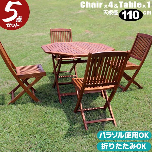 ガーデンテーブルセット 5点セット 肘なし折り畳みチェア 木製テーブル 110cm フォールディング ガーデン テーブル チェア セット オイルステイン ガーデンパラソル テーブルとチェアのセット 新生活