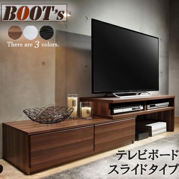 スライド式 テレビボード テレビ台 TV台 ディスプレイラック リビングボード 伸縮タイプ ローボード