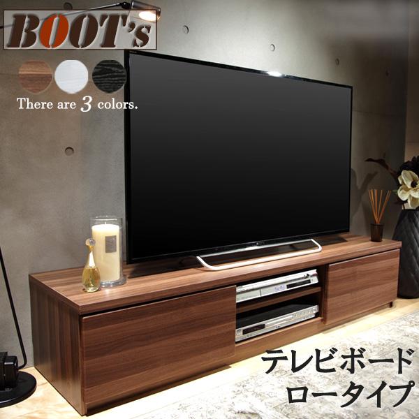 【幅150cm】 テレビボード テレビ台 TV台 ディスプレイラック リビングボード ローボード