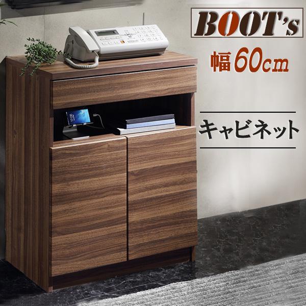 【幅60cm】電話台 FAX台 リビングキャビネット ラック リビング収納 リビングボード プッシュ式開閉扉 収納 新生活