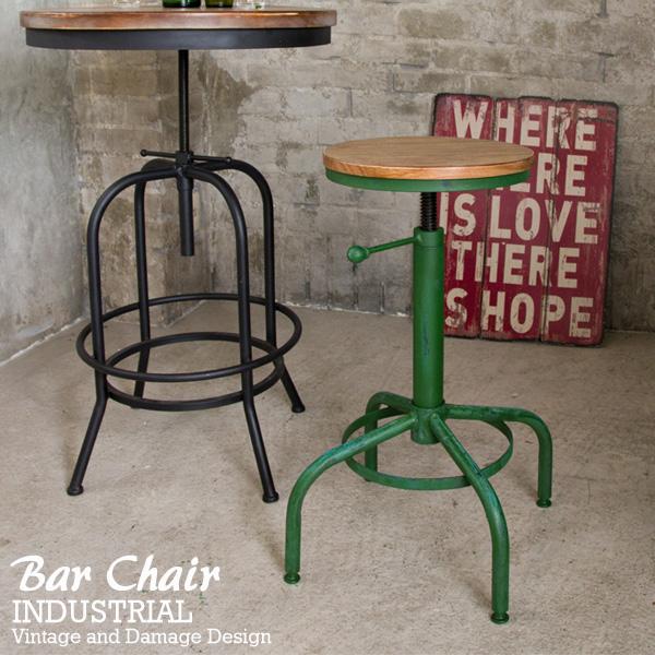 バーチェア チェア カウンターチェア インダストリアル ヴィンテージ カフェチェア スツール いす イス 椅子 おしゃれ グリーン 天然木 バースツール カウンタースツール レトロ 昇降式 スツール スチール 木製スツール 北欧 キッチンカウンター