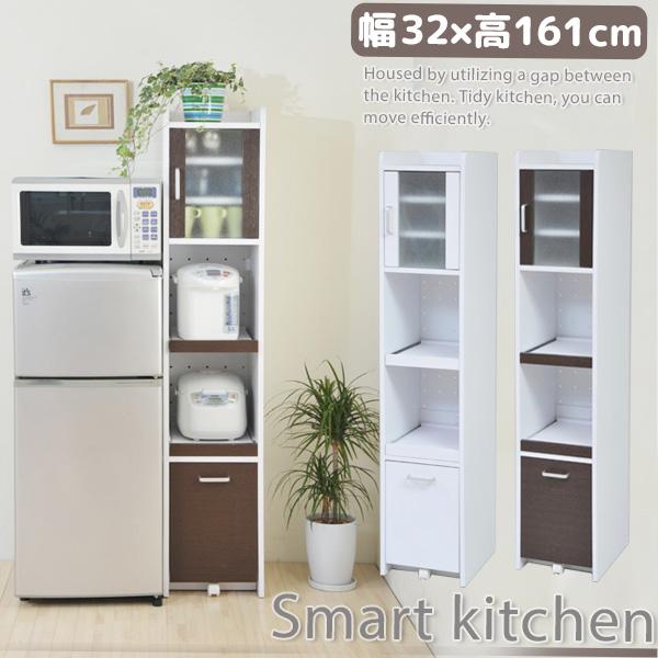 【幅32cm×高さ161cm】キッチン収納 スリム収納 すき間収納 家電収納 ミニキッチンボード 新生活