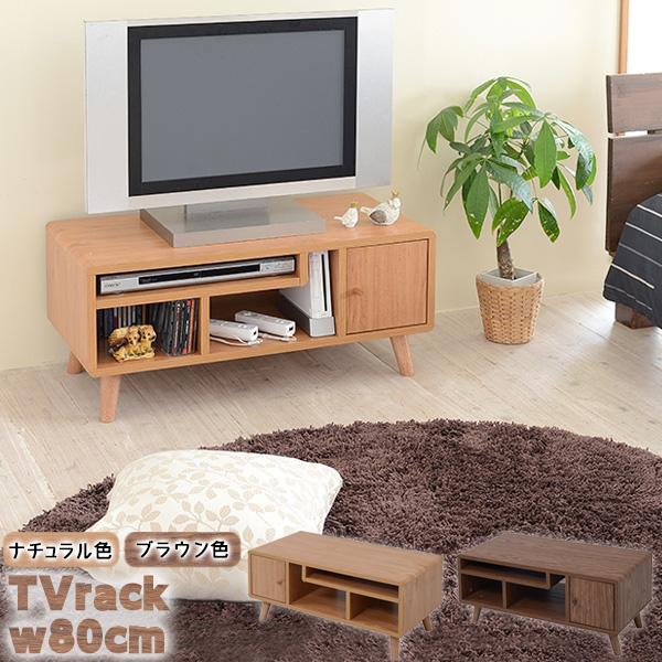 テレビ台 木製 テレビボード 北欧 テレビラック 幅80 奥行41 高さ35cm 新生活