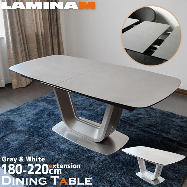 【開梱設置】ダイニングテーブル セラミック天板 伸張式 幅180cm 幅220cm ラミナム エクステンション イタリアンセラミック 耐熱 傷や汚れに強い 高級 食卓