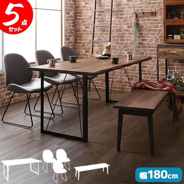 【5点セット】ダイニングテーブルとチェア3脚とベンチ1脚の5点セット テーブル幅180cm テーブルとチェアのセット ダイニングテーブルセット 6人掛け 新生活