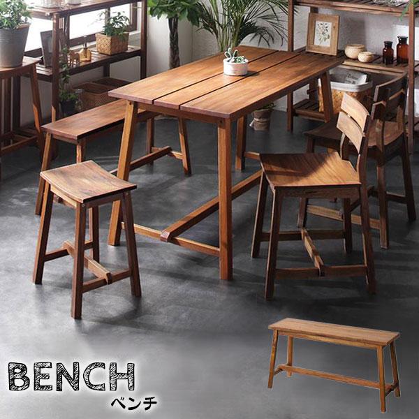 【ベンチ 木製】 マホガニー オイルフィニッシュ 椅子