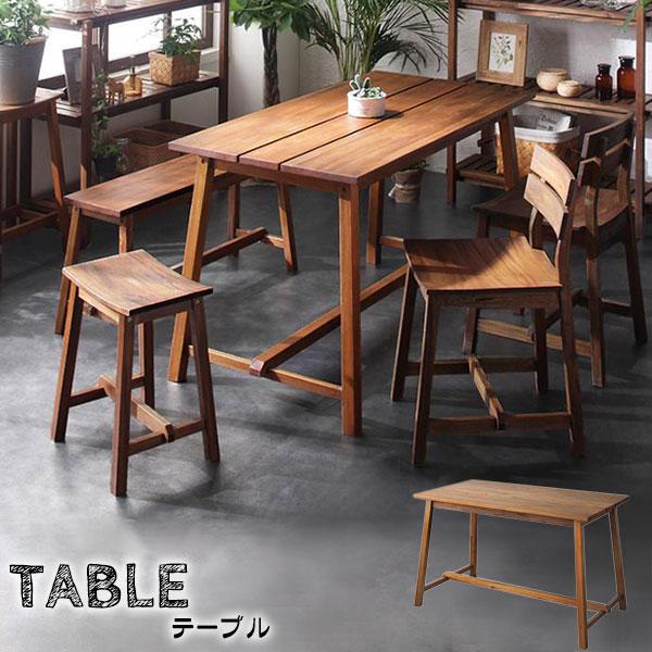 ダイニングテーブル 木製 マホガニー オイルフィニッシュ 食卓 新生活