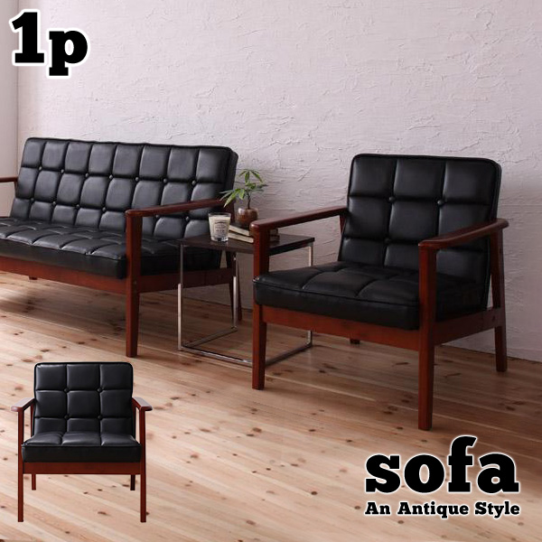 Pikaiti Kagu Take One And Hang One Sofa Nostalgic Vintage Leather
