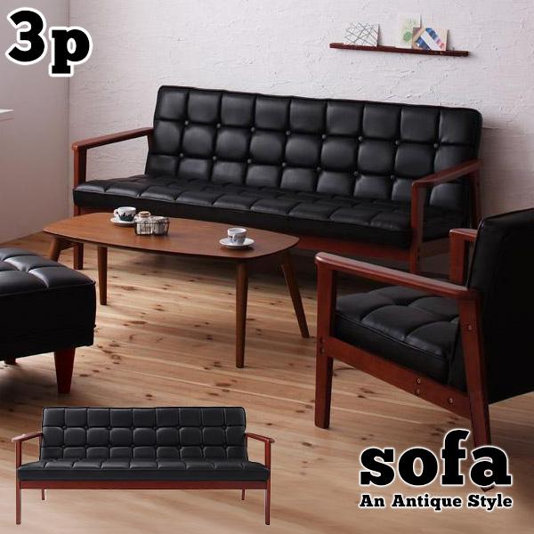 Pikaiti Kagu Sofa Retro Vintage Leather Like Cafes Furnished Three