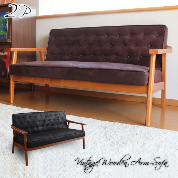 Pikaiti Kagu Two Seat Sofa Vintage Cafe Home Furniture Cafe Style