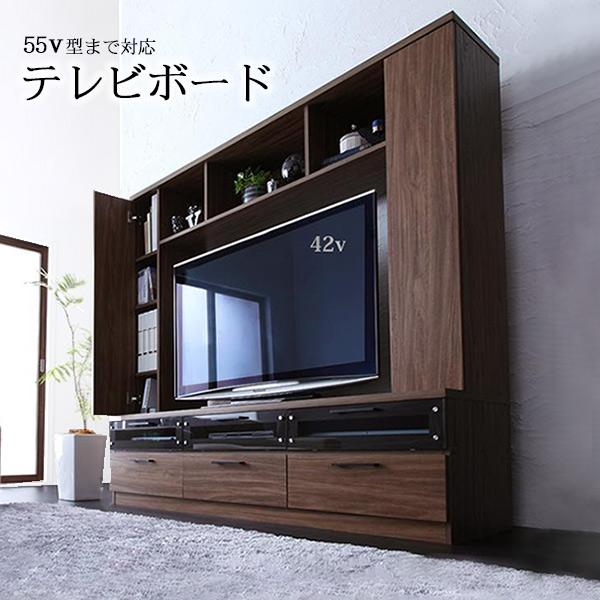 テレビボード 50v型までの大型テレビ対応 ハイタイプ ブラウン色 木目調