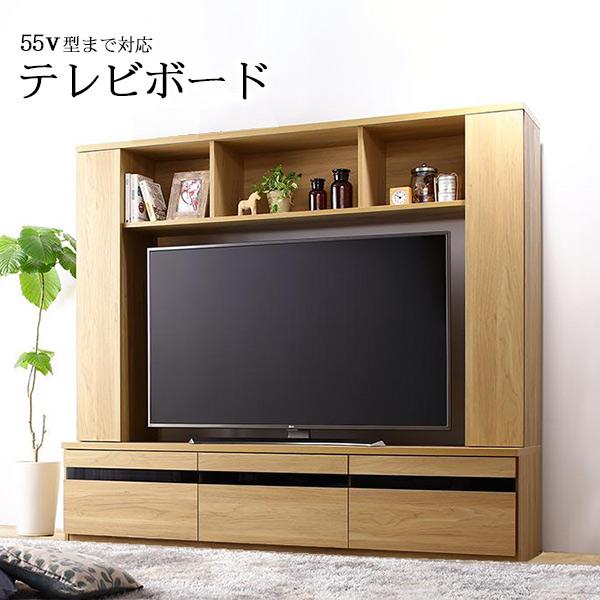 【テレビボード ハイタイプ】55v型までの大型テレビ対応 ナチュラル色