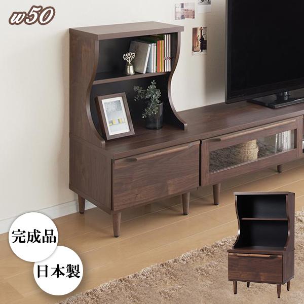 【キャビネット 木製】幅50 高さ90 日本製 国産 ブラウン 新生活