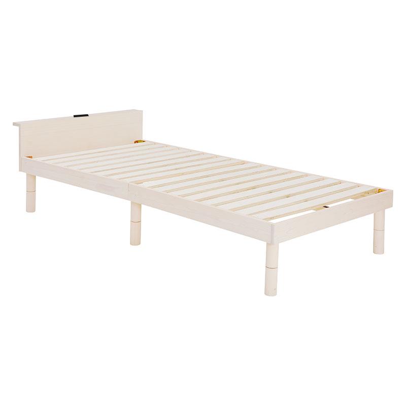 【NEW】おしゃれ シングルベッド 【代引不可商品】   WB-7705WS (約)幅98×奥行210×高さ55×床面高9.5/21.5/33.5cm インテリア 寝具 収納 ベッド ベッドフレーム 2020