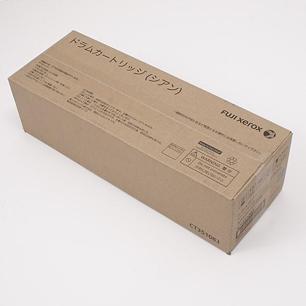 【送料無料】 富士ゼロックス CT351083 純正ドラム シアン | フジ zero ZEROX 純正 新品 キャッシュレス 還元