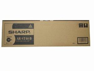 【送料無料】 シャープ AR-ST44-B 純正トナー | SHARP トナー 純正 カートリッジ 新品 2020 キャッシュレス 還元