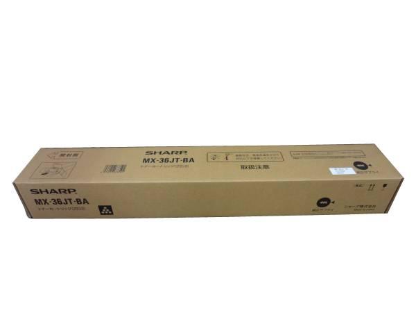 【送料無料】 シャープ MX-36JTB 純正トナー ブラック・【MX36JTB】 | SHARP トナー 純正 カートリッジ 新品 黒 印刷 2020 写真 キャッシュレス 還元 MX-36JT-BA MX-36JTBA MX36JTBA