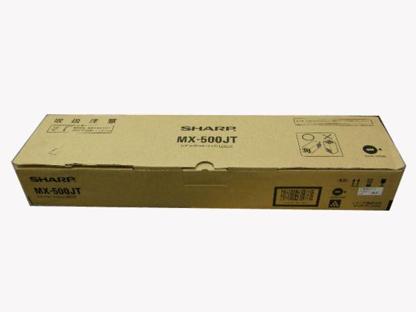 【送料無料】 シャープ MX-500JT 純正トナー・【MX500JT】 | SHARP トナー 純正 カートリッジ 新品 年賀状 印刷 2019 写真