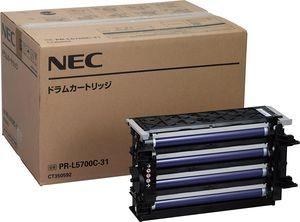 【送料無料】 NEC PR-L5700C-31 純正 ドラム | NEC 純正 新品 2020 キャッシュレス 還元