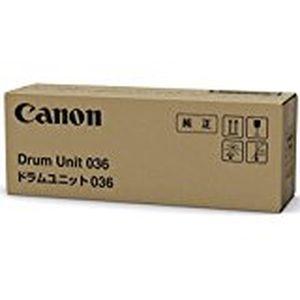 【送料無料】 キャノン ドラムユニット036 純正ドラム | キヤノン Cannon Canon 純正 新品 年賀状