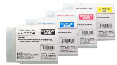 【送料無料】 エプソン(EPSON) IC93 4色セット (Lサイズ) リサイクルインク | EPSON えぷそん インク リサイクル recycle toner プリンター セット SET インクジェット 年賀状 印刷 2019 写真