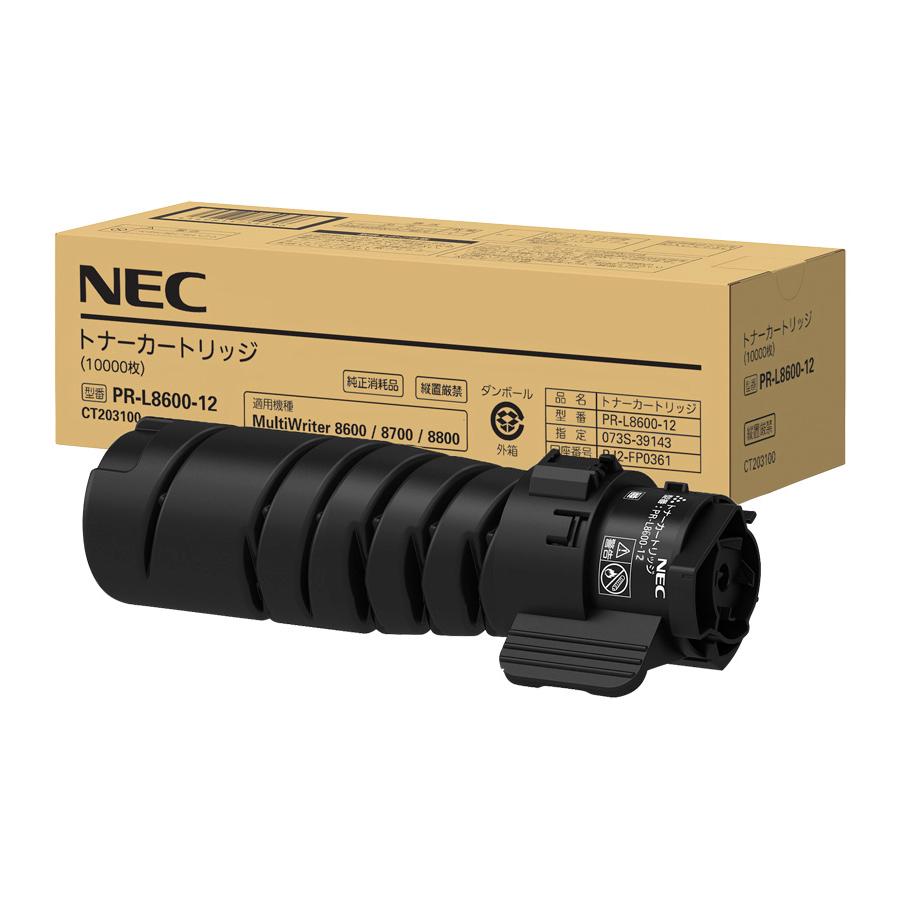 【送料無料】 NEC PR-L8600-12 純正トナー ブラック | NEC トナー 純正 カートリッジ 新品 黒 キャッシュレス 還元