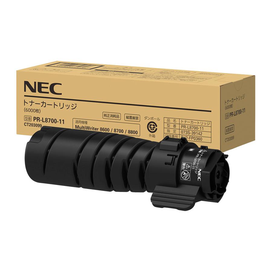 【送料無料】 NEC PR-L8700-11 純正トナー ブラック | NEC トナー 純正 カートリッジ 新品 黒 キャッシュレス 還元