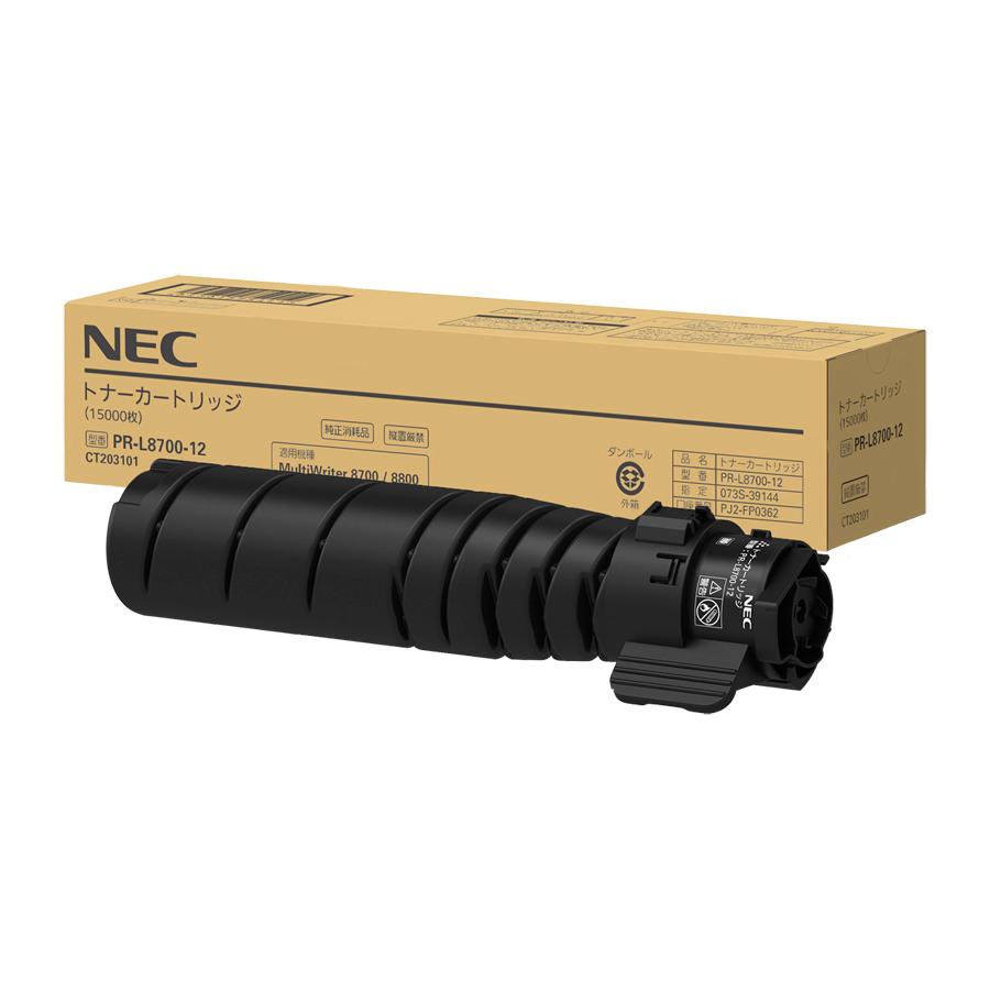 【送料無料】 NEC PR-L8700-12 純正トナー ブラック | NEC トナー 純正 カートリッジ 新品 黒 キャッシュレス 還元