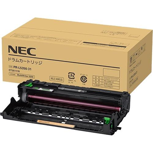 【送料無料】 NEC PR-L5350-31 純正ドラム | NEC トナー 純正 カートリッジ 新品 黒 キャッシュレス 還元