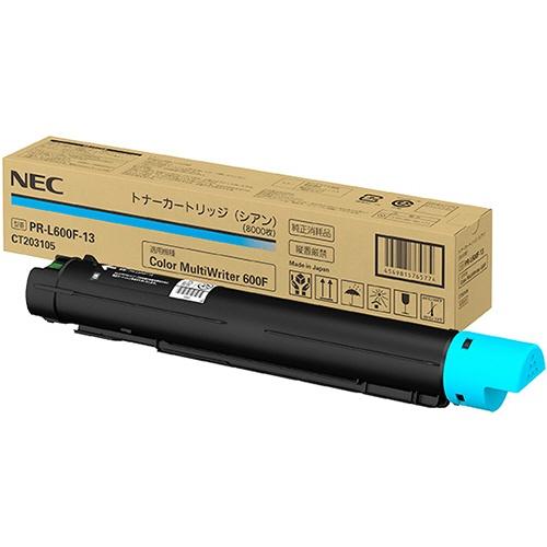 【送料無料】 NEC PR-L600F-13 純正トナー シアン | NEC トナー 純正 カートリッジ 新品 2020 キャッシュレス 還元