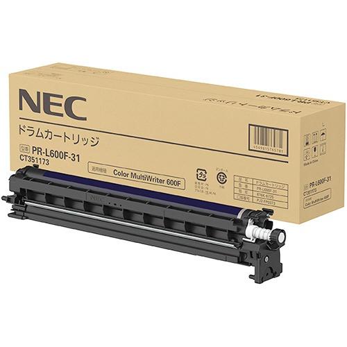 【送料無料】 NEC PR-L600F-31 純正ドラムカートリッジ | NEC ドラム 純正 カートリッジ 新品 2020 キャッシュレス 還元
