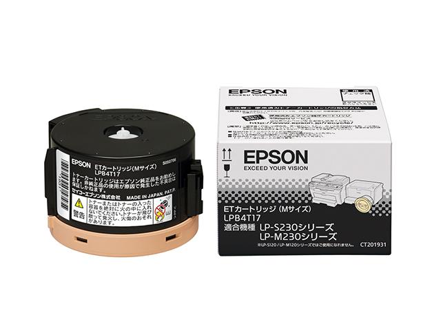 【送料無料】 エプソン LPB4T17 純正トナー 【大容量】 | EPSON えぷそん トナー 純正 recycle toner カートリッジ 新品 2020 キャッシュレス 還元