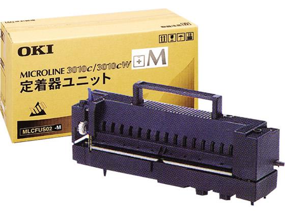 【送料無料】 オキ MLCFUS02-M 純正 定着器ユニット | OKI 沖 おき 純正 新品 年賀状 印刷 2019 写真 ML3010CW-M