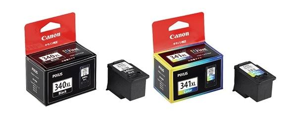 送料無料 キャノン BC-340XL BC-341XL 純正インク 各色1個 流行のアイテム 計2個セット 大容量 キヤノン Cannon セット インクジェットプリンター FINEカートリッジ ピクサス プリンタ PIXUS 即納 純正 プリンターインク インクジェット