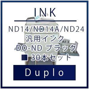 【送料無料】 Duplo(デュプロ)ND14/ND14A/ND24 汎用インク DO-ND ブラック(600mL) 30本セット | デユプロ DUPLO インク 汎用 プリンター セット SET インクジェット 黒