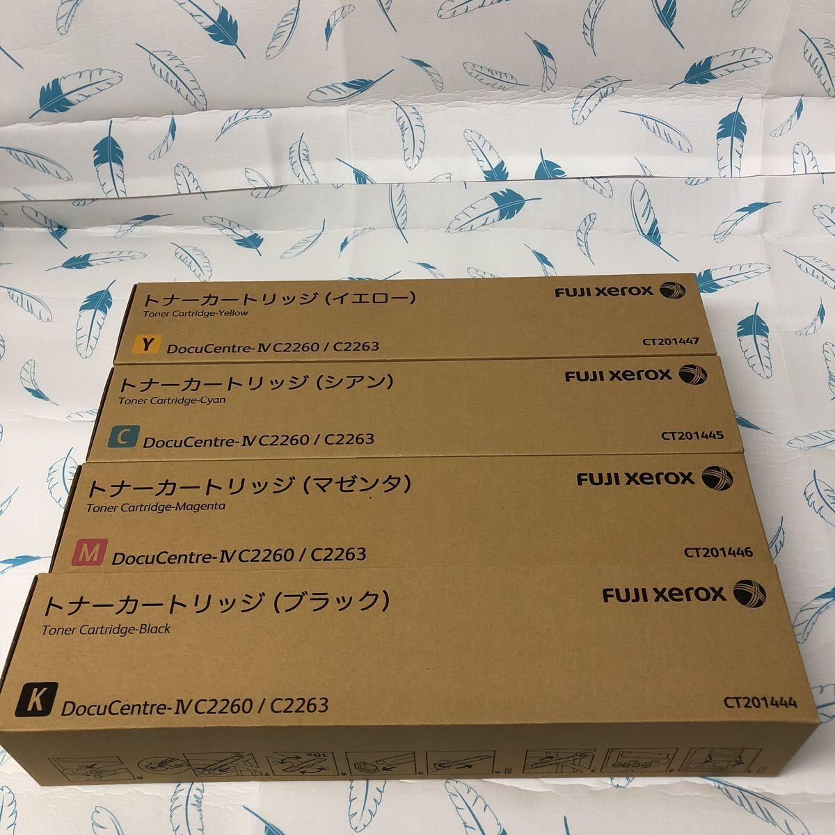 富士ゼロックス CT202484-7 純正トナー 4色セット